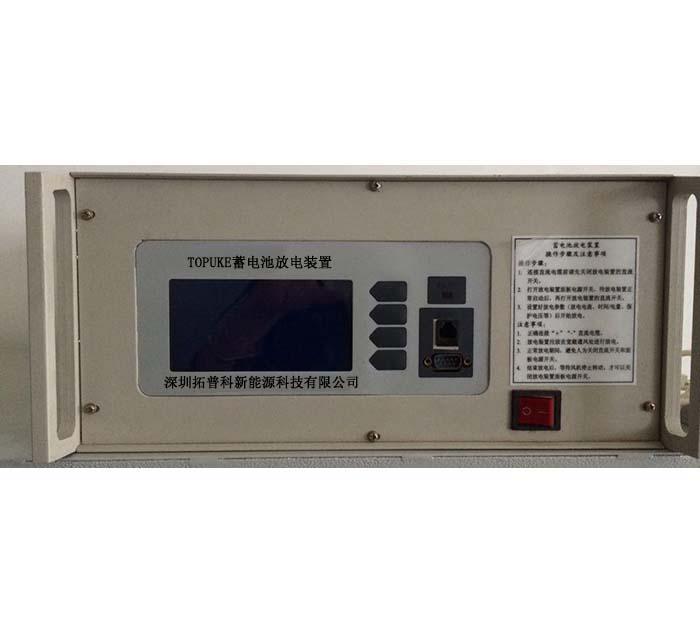 110kv变电站中蓄电池安装接线图
